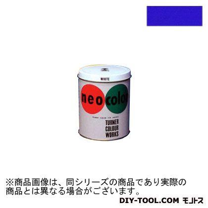 ターナー色彩 ネオカラー 短期屋外用絵具 群青 600ml NC60027