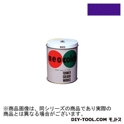 ターナー色彩 ネオカラー 短期屋外用絵具 紫 600ml NC60029