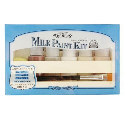 ミルクペイントキット(お試しサイズ9点セット)  30ml×3色 MK03005C