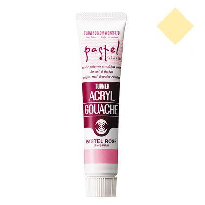 アクリルガッシュ パステル レモン  AG020180