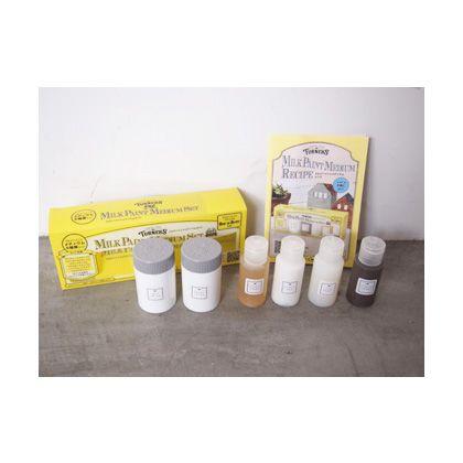 ミルクペイントメディウムセット (MK03006C)