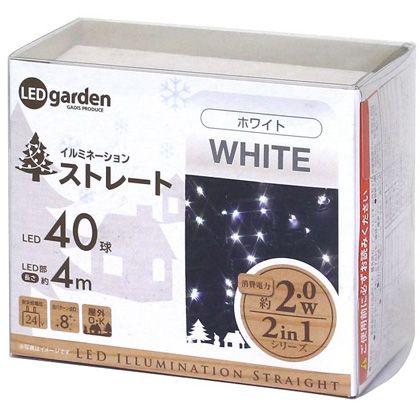 タカショー LEDストレート40球   ホワイトLIT-S40W
