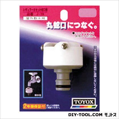 レギュラーカセット蛇口側 (J-19)