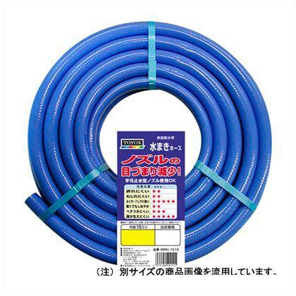 水まきホース 30M (MMH-1530)