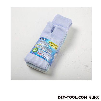 爽快クール メッシュ靴下/ソックス 指付 カラー 24.5~27cm 1222 3 足入