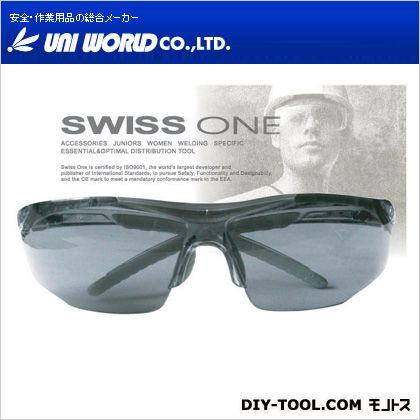ユニワールド SWISS ONE ケイマン スモーク/ブラック  SO-002