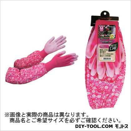 ガーデンヴェール 袖付き手袋 ロング マゼンダ S 5360