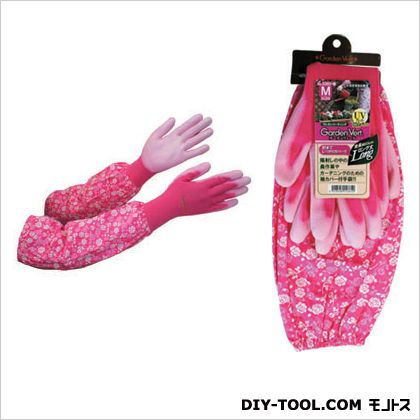 ガーデンヴェール 袖付き手袋 ロング マゼンダ M 5360