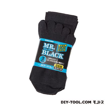 MR.BLACK 5本指 カカト付 ブラック 24.5~27.0cm (945) 3足