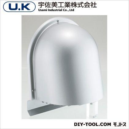 宇佐美工業 ステンレス製 U型寒冷地フード   UK-UEVK150RB-BK