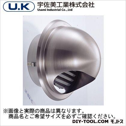 ステンレス製 丸型フード付ガラリ   UK-GN150S-BK