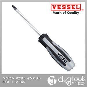 メガドラ (貫通ドライバー) インパクタ ブラック +3×150 No.980