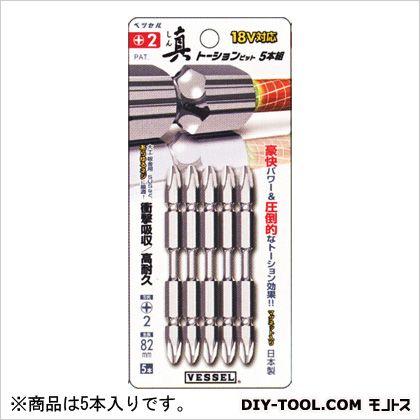 真トーションビット  サイズ:+2×3.7×82mm RT5P2082