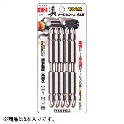 真トーションビット  サイズ:+2×3.7×110mm RT5P2110
