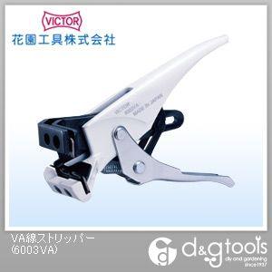 VA線ストリッパー 185mm   6003VA