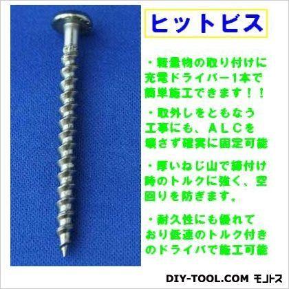 ヒットビス ナベ頭 4×50mm (HBN4050) 100本