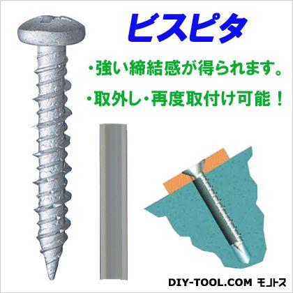 ビスピタ ナベ頭 4mm×38mm (BN438) 125本