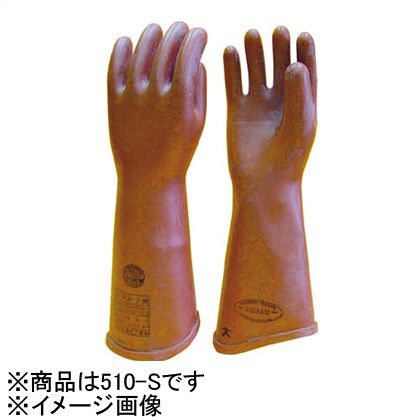 高圧ゴム手袋 410mm (510S)
