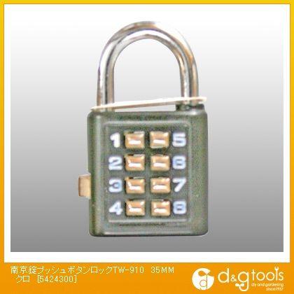 南京錠プッシュボタンロックTW-910 黒 35mm 5424300