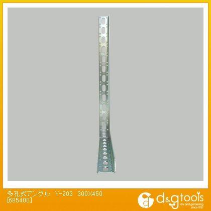 多孔式アングル Y-203 300X450 (685400)