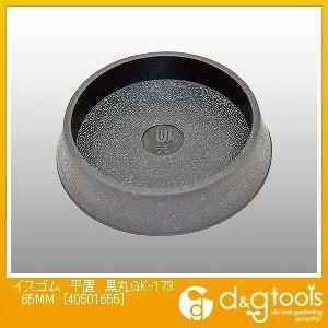 和気産業 イスゴム(椅子の足ゴム) 平置 黒丸GK-173 65MM   40501655