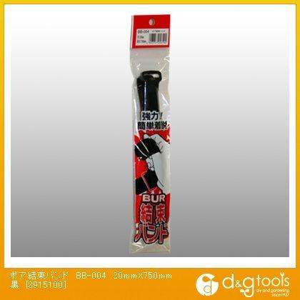 和気産業 ボア結束バンド BB-004 20mmX750mm 黒   3915100