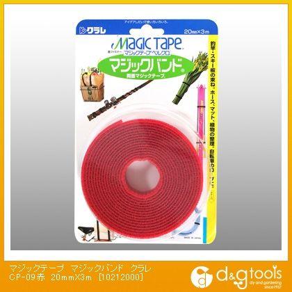 和気産業 マジックテープ マジックバンド クラレ CP-09赤 20mmX3m   10212000