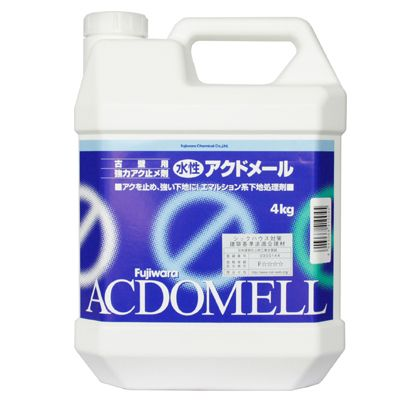 古壁用下地強化剤 アクドメール  4KG 3407800