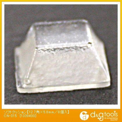 WAKIソフトクッション12.7角X5.8mm8個入り  12.7角×5.8mm 1339400 8 個