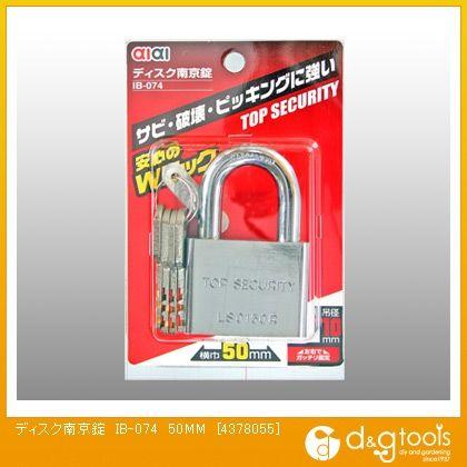 和気産業 ディスク南京錠 IB-074 50MM   4378055