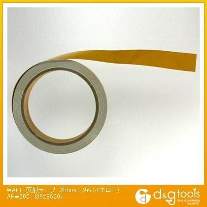 和気産業 反射テープ 20mm×9m〈イエロー〉 AHW005   3928600