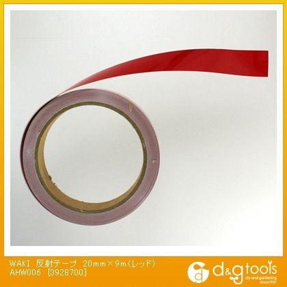 和気産業 反射テープ 20mm×9m〈レッド〉 AHW006   3928700