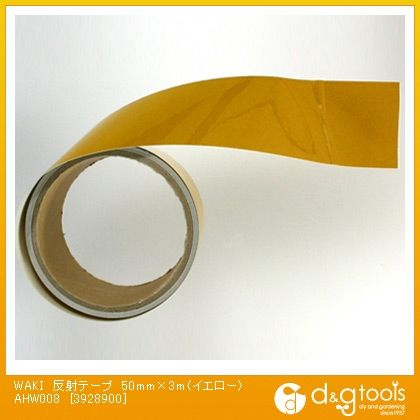 和気産業 反射テープ 50mm×3m〈イエロー〉 AHW008   3928900