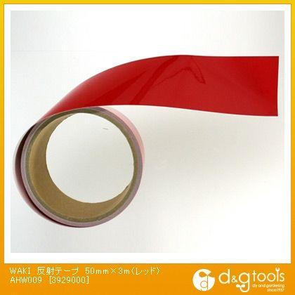 和気産業 反射テープ 50mm×3m〈レッド〉 AHW009   3929000