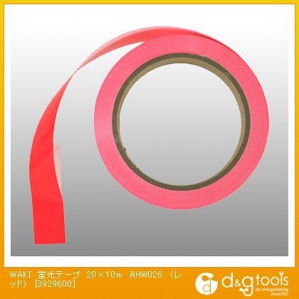蛍光テープ 20×10m AHW026 〈レッド〉 (3929600)