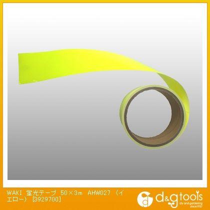 蛍光テープ 50×3m AHW027 〈イエロー〉 (3929700)