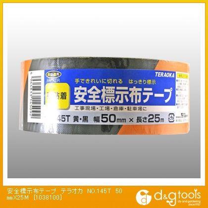 安全標示布テープ  50mm×25m No.145T