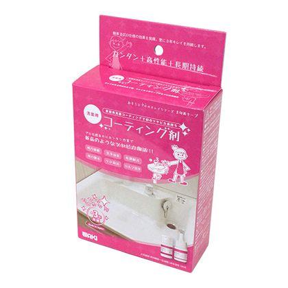 おそうじプロのキレイシリーズ 洗面用コーティング剤   7801000