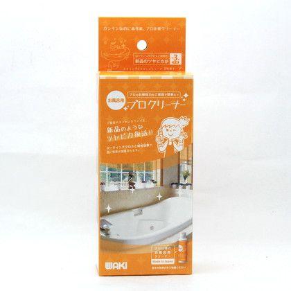 お風呂用プロクリーナー  スポンジサイズ:75×45×30mm 8659400