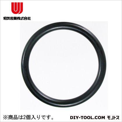 Oリング 黒 太さ5.7mm/内径52.6mm (747300) 2個