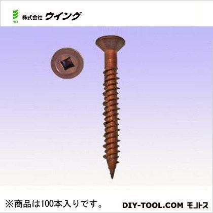 ウッドデッキビス(ステンレス) 四角穴 焼ブロンズ 5.5×55mm