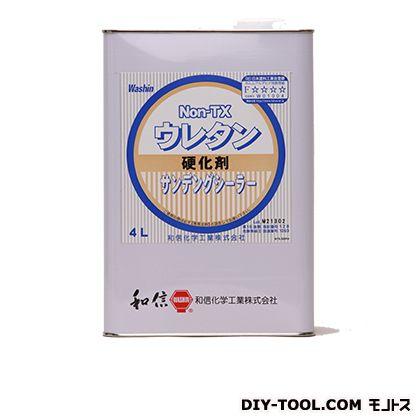 WNon-TXウレタン サンデングシーラー硬化剤  4L