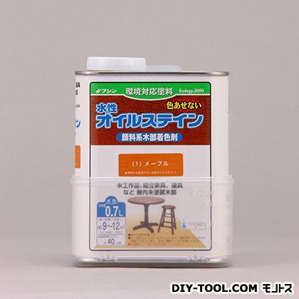 水性オイルステイン メープル 0.7L