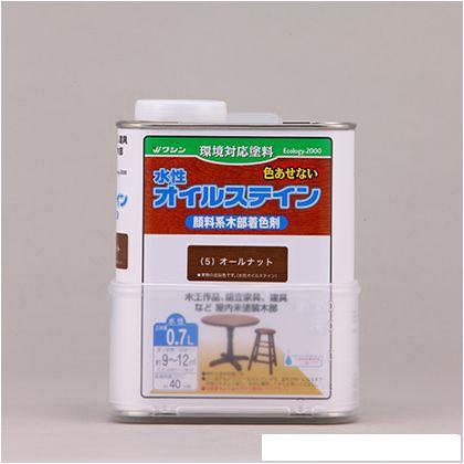 水性オイルステイン オールナット 0.7L