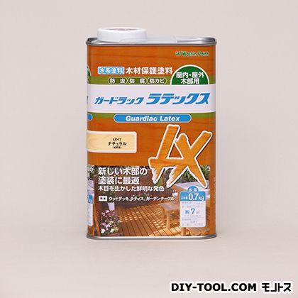 水性ガードラックラテックス 木材保護塗料(防虫・防腐・防カビ効果) ナチュラル 0.7kg LX-17