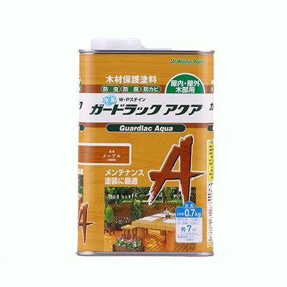 水性ガードラックアクア木材保護塗料(防虫・防腐・防カビ・撥水効果) メープル 0.7kg A-8