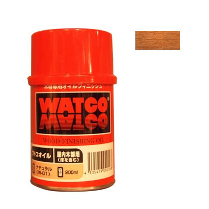 ワトコオイル浸透性木材用塗料 ミディアムウォルナット 200ML W-12