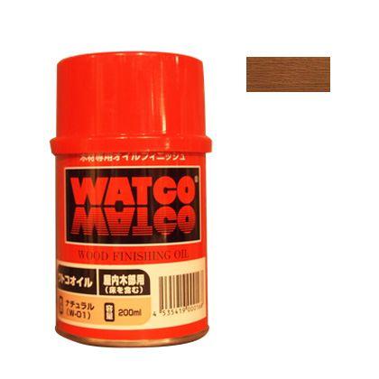ワトコワックス浸透性木材用塗料 茶(ダークウォルナット) 200ML W-14