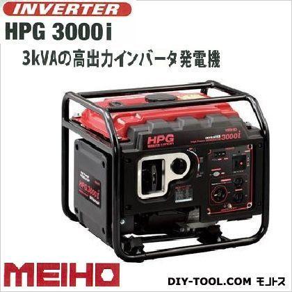 インバーター発電機 レッド・ブラック 全長:482mm全巾:420mm全高:417mm HPG-3000i  個