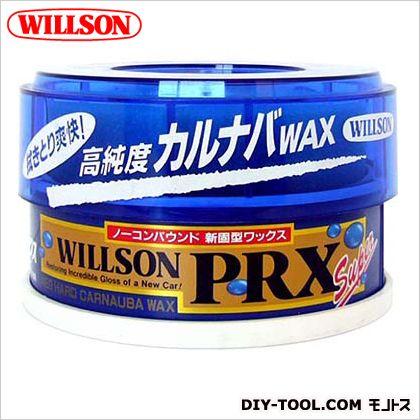 プロックススーパー  H70×W117×D117mm 01116